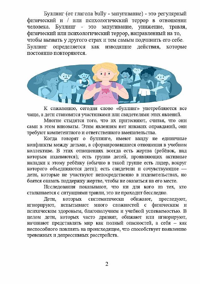 21_page-0002