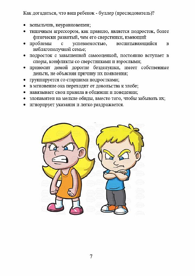 21_page-0007