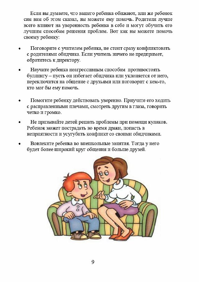 21_page-0009