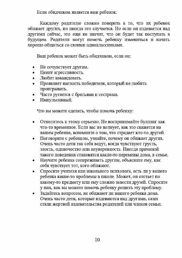 21_page-0010