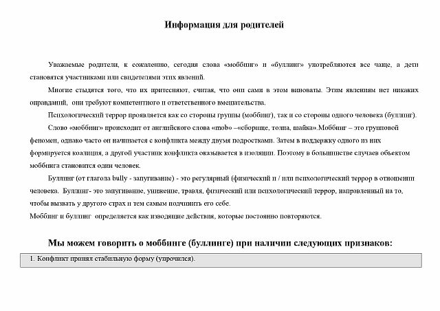 5_page-0001