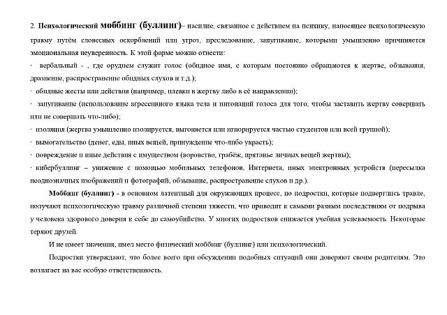 5_page-0003