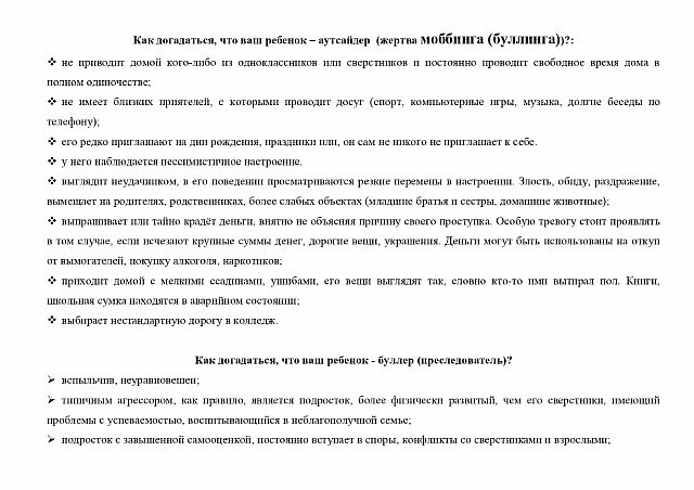 5_page-0004