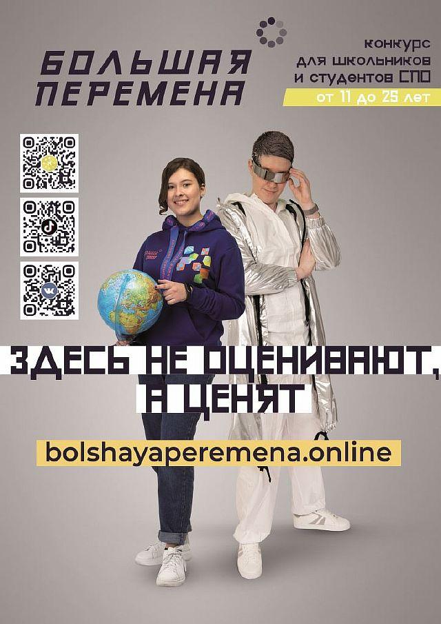Познавай _Россию_A3_new