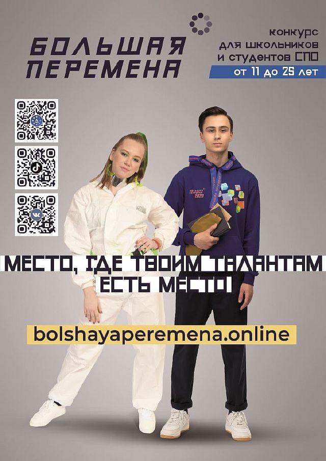 Помни_Егор_A3_new